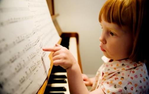 piano-getty-300